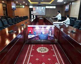 Phòng họp trực tuyến UBND tỉnh Đồng Nai